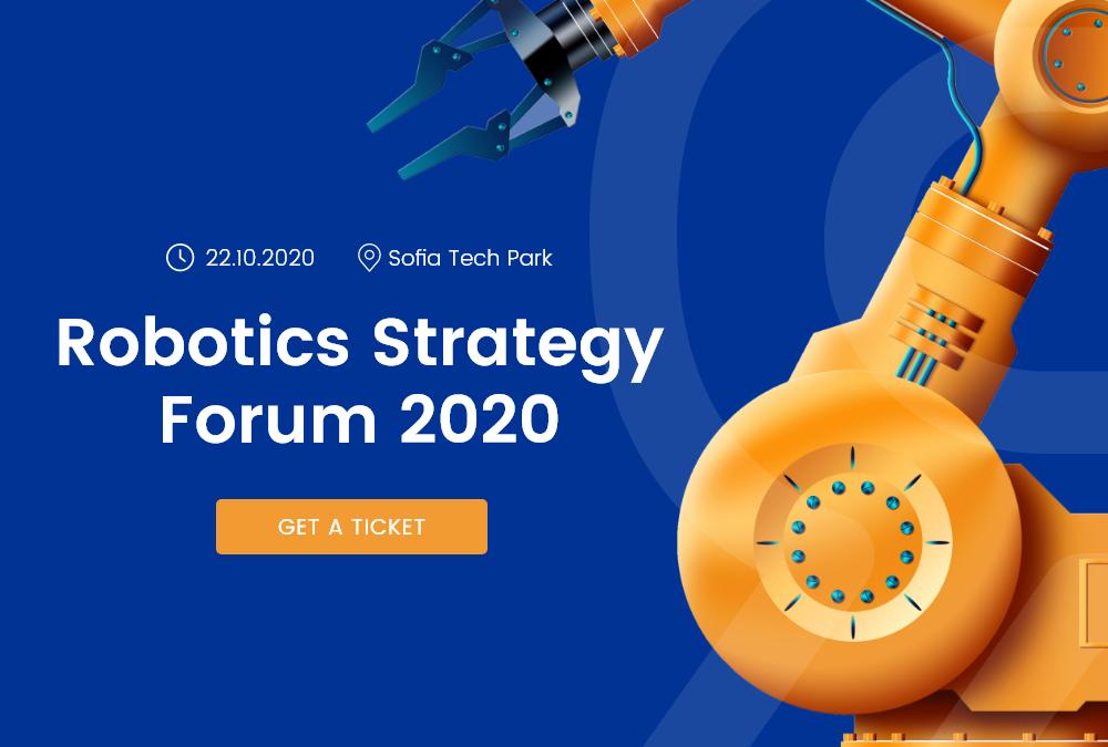 Robotics Strategy Forum 2020 предстои на 22-ри октомври